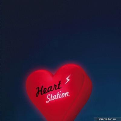 Utada Hikaru Heart Station Utada Hikaru - Heart S...