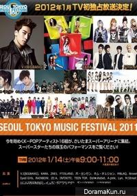 Seoul Tokyo Music Festival