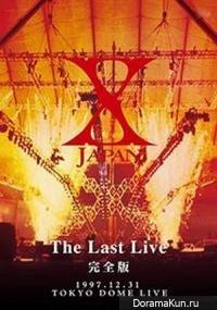 X - Japan