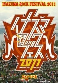 Inazuma Rock Festival