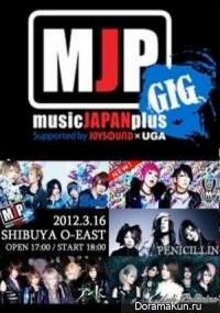 MJP GIG Vol.3