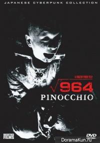 √¯964 Pinocchio
