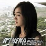 Athena: Goddes Of War