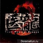 Iryu Team Medical Dragon 2