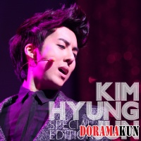 Kim Hyung Jun – My Girl