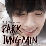 Park Jung Min - The, Park Jung Min