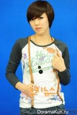 Lee Bo Ram