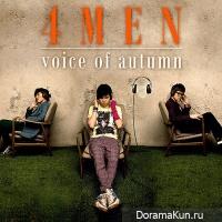 4Men - Voice Of Autumn