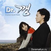 Dr. Kkang
