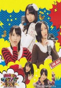 SKE48 no Majikaru Rajio