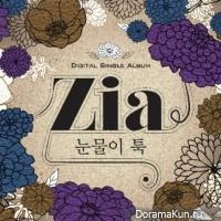 Zia выпустила тизер музыкального видео на песню Tears Fall
