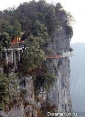Китай. Тропа для самых отважных