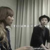 HyoRin & Yiruma