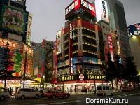 Как сэкономить в путешествии по Японии