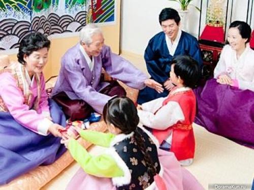 Как корейцы празднуют Cоллаль