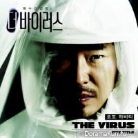 The Virus