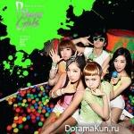 Brave Girls – Back To Da Future