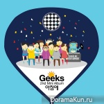 Geeks – Hangover