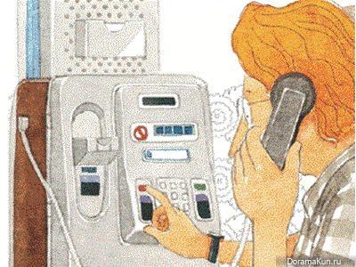 Корея. Системы связи и Интернет