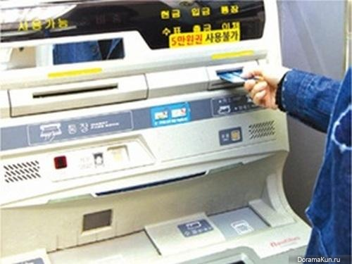 Корея. Банковские услуги