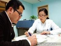 Корея. Лечебные учреждения