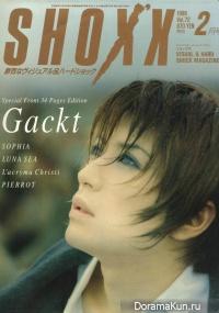 Интервью Гакта для SHOXX, февраль 1999 года