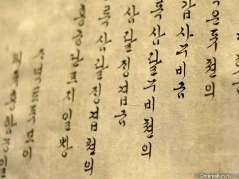 Корейцы и книги