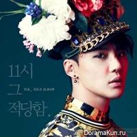 XIA (Junsu) – 11 o'clock