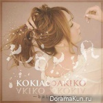 Kokia - KOKIA∞AKIKO ~balance~