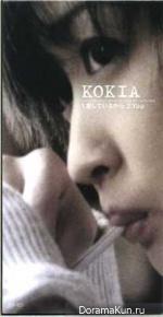 Kokia - Aishiteiru Kara