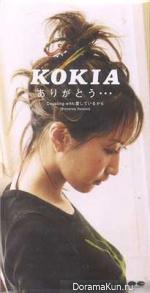 Kokia - Arigatou