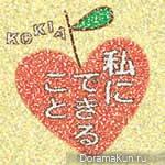Kokia - Watashi ni Dekiru Koto
