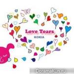 Kokia - Love Tears
