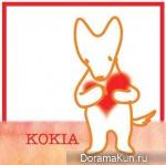 Kokia - Kodoku na Ikimono Ano Hi no Watashi ni