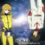 Kokia - Kioku no Hikari