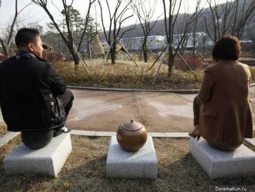 Парк туалетной культуры