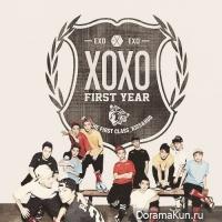 EXO – My Lady