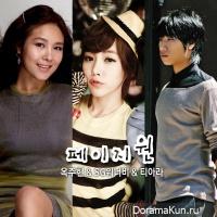 Ok Ju Hyun – Page One