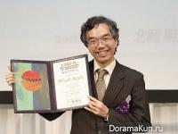 Kitaoka Akiyoshi