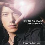 Takizawa Hideaki - Hikari Hitotsu