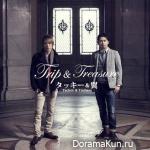 TRIP & TREASURE