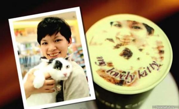 Тайвань. Фото на кофейной пенке