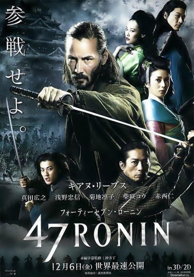 47 Ронинов / 47 Ronin [2013] - Смотреть On-Line - Dorama & Live Action