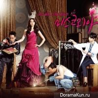 Miss Korea - OST