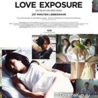 Love Exposure - OST