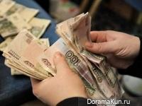 В китайском Суйфэньхэ разрешен российский рубль