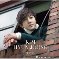 Kim Hyun Joong - Imademo