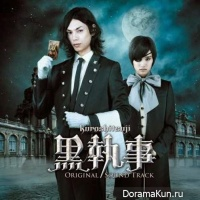 Kuroshitsuji - OST