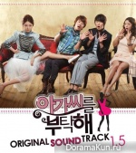 My Fair Lady - OST
