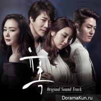 Temptation - OST